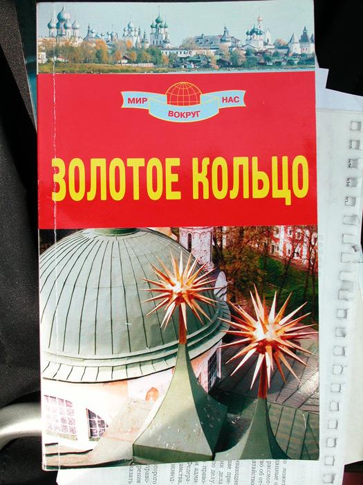 Смотреть российские мелодрамы по выходным по россии